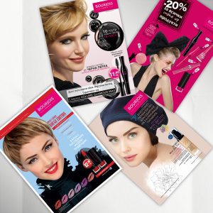 Bourjois Press Ads