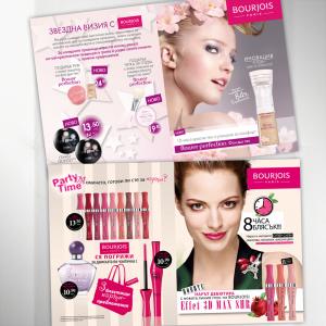 Bourjois Press Ads