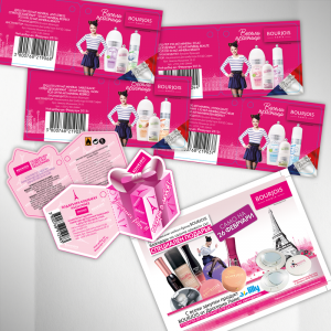 Bourjois Leaflets