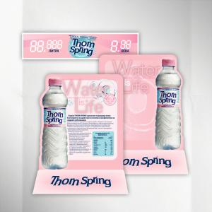 Thorn Spring POS