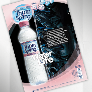 Thorn Spring Press Ad