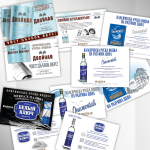 Russian Vodka Leaflets