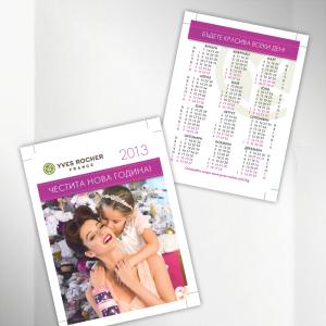 Yves Rocher Pocket Calendars