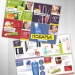 Yves Rocher Leaflets